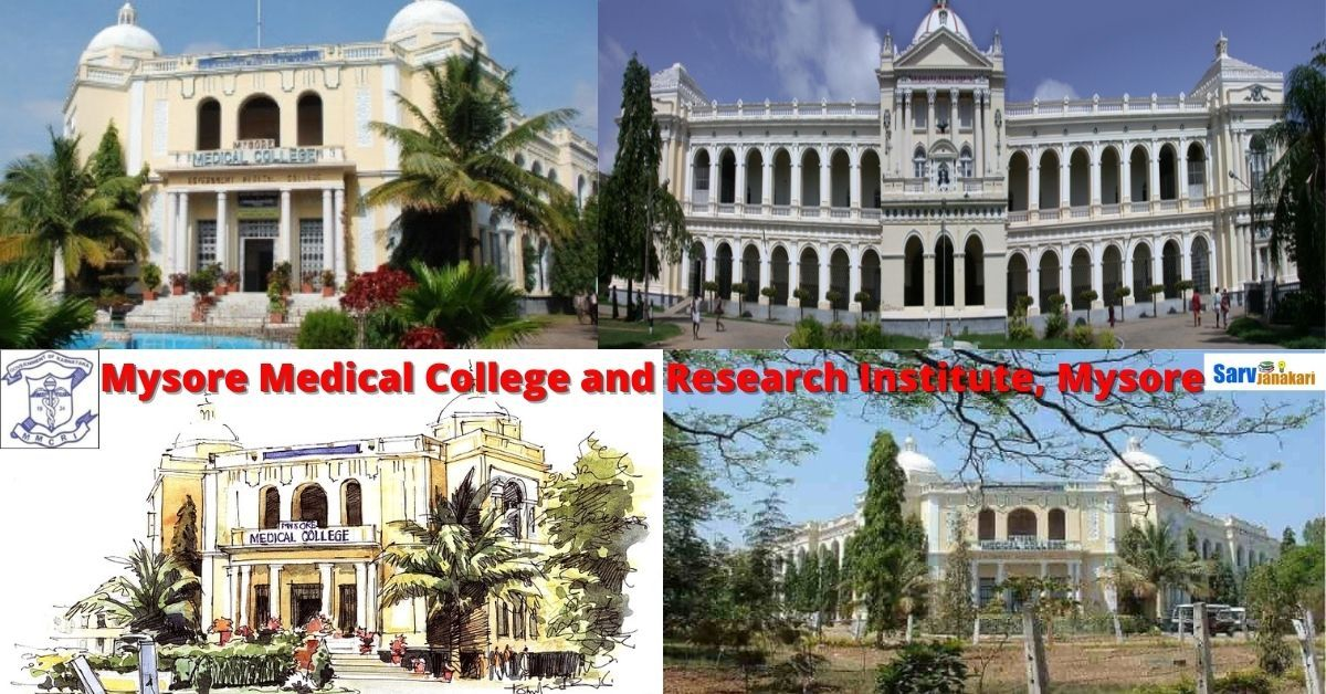 Mysore Medical College Mysore,