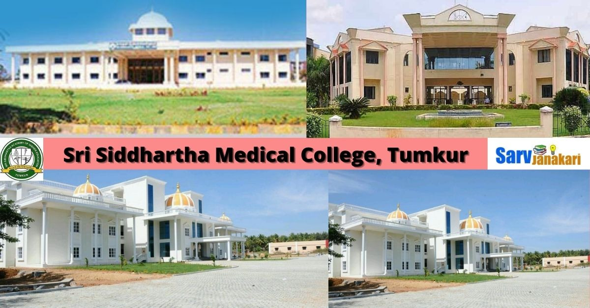 Sri Siddhartha Medical College, Tumkur