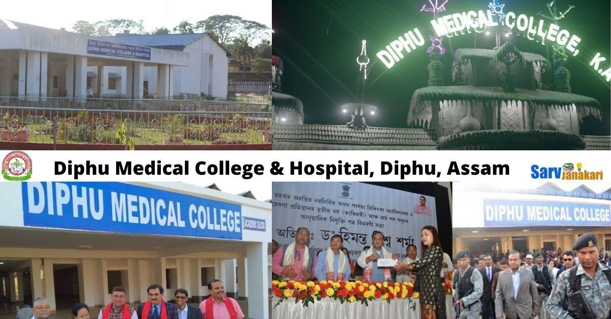 Diphu Medical College & Hospital, Diphu, Assam