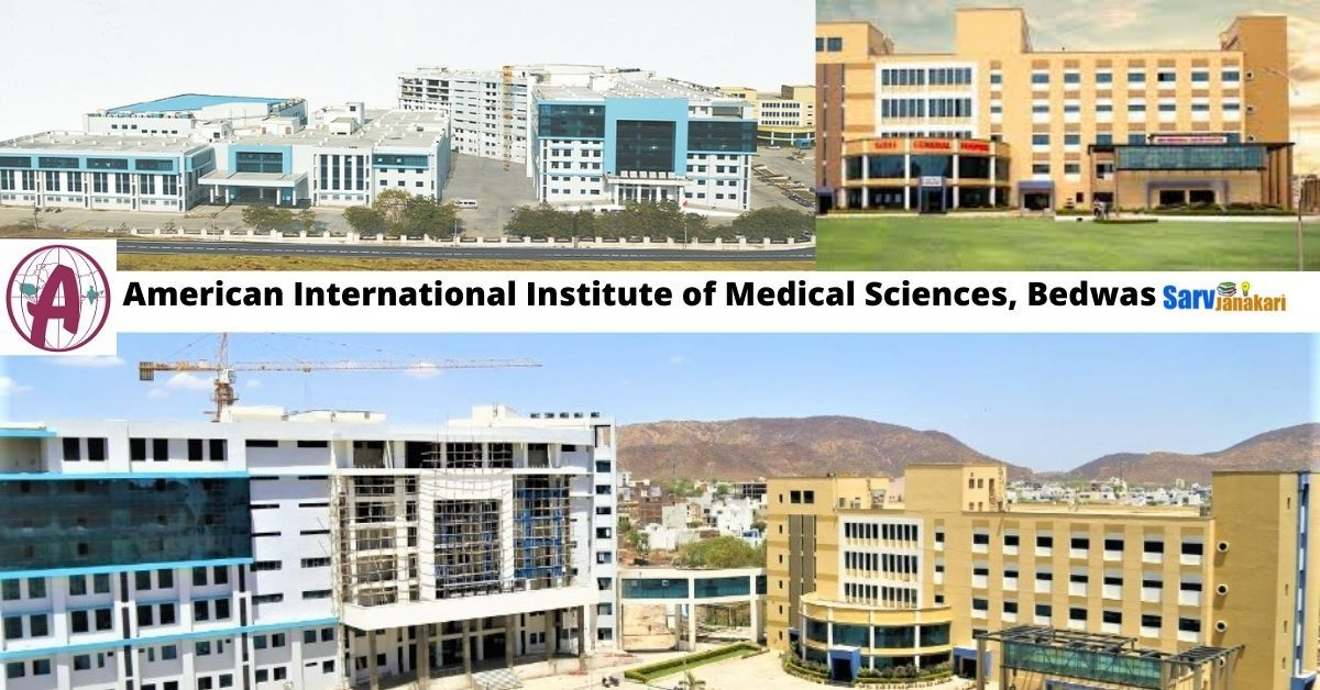 American International Institute of Medical Sciences, Bedwas