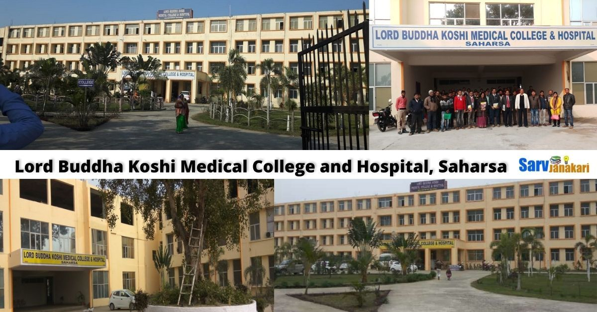 Lord Buddha Koshi Medical College and Hospital, Saharsa
