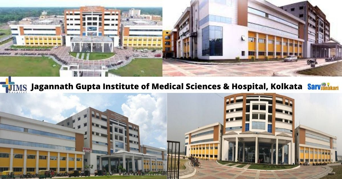 Jagannath Gupta Institute of Medical Sciences & Hospital, Kolkata