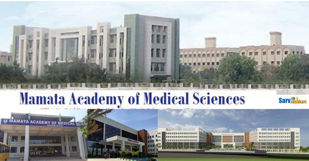 Mamata Academy of Medical Sciences, Bachupally