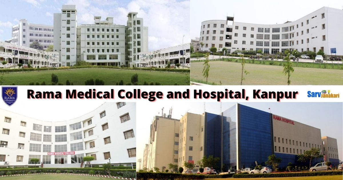 Rama Medical College Hospital and Research, Kanpur