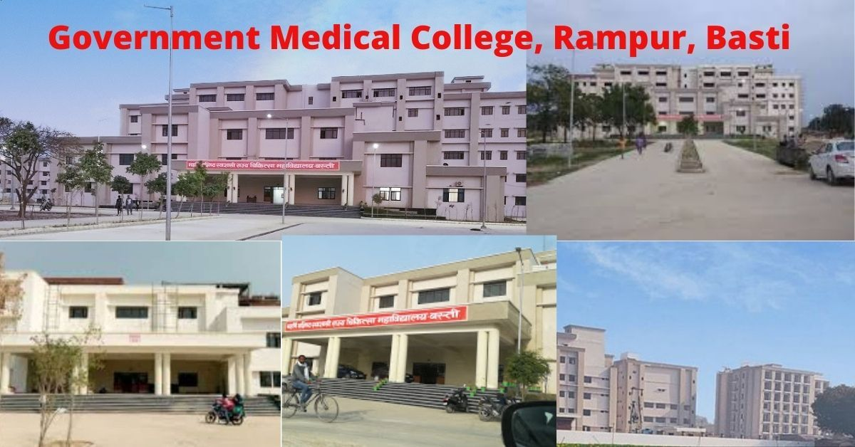 Government Medical College, Rampur, Basti