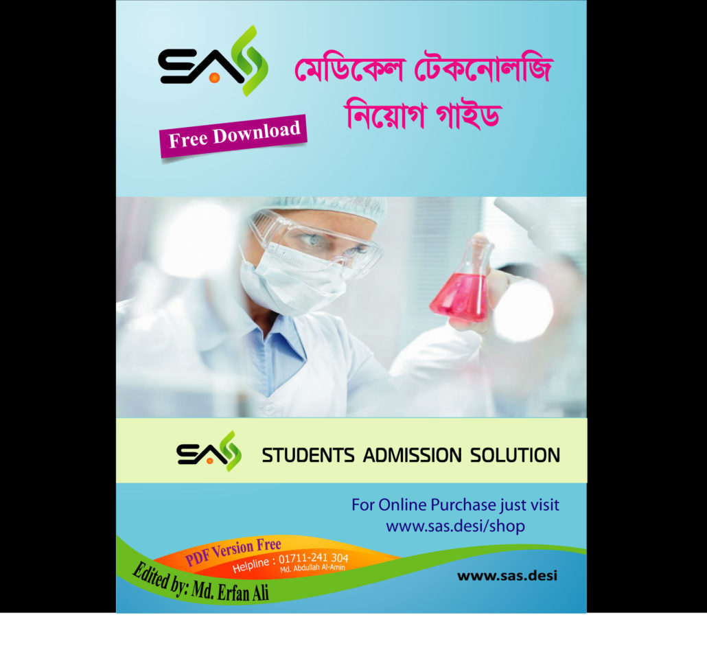 Medical Technologist Jobs Guide Pdf Version