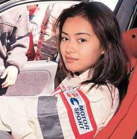 後藤久美子 若い頃