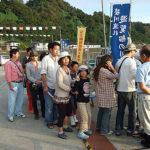 笹川流れ夕暮れクルーズ~2009/09/21