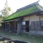 武家屋敷(まいづる公園)~村上市庄内町
