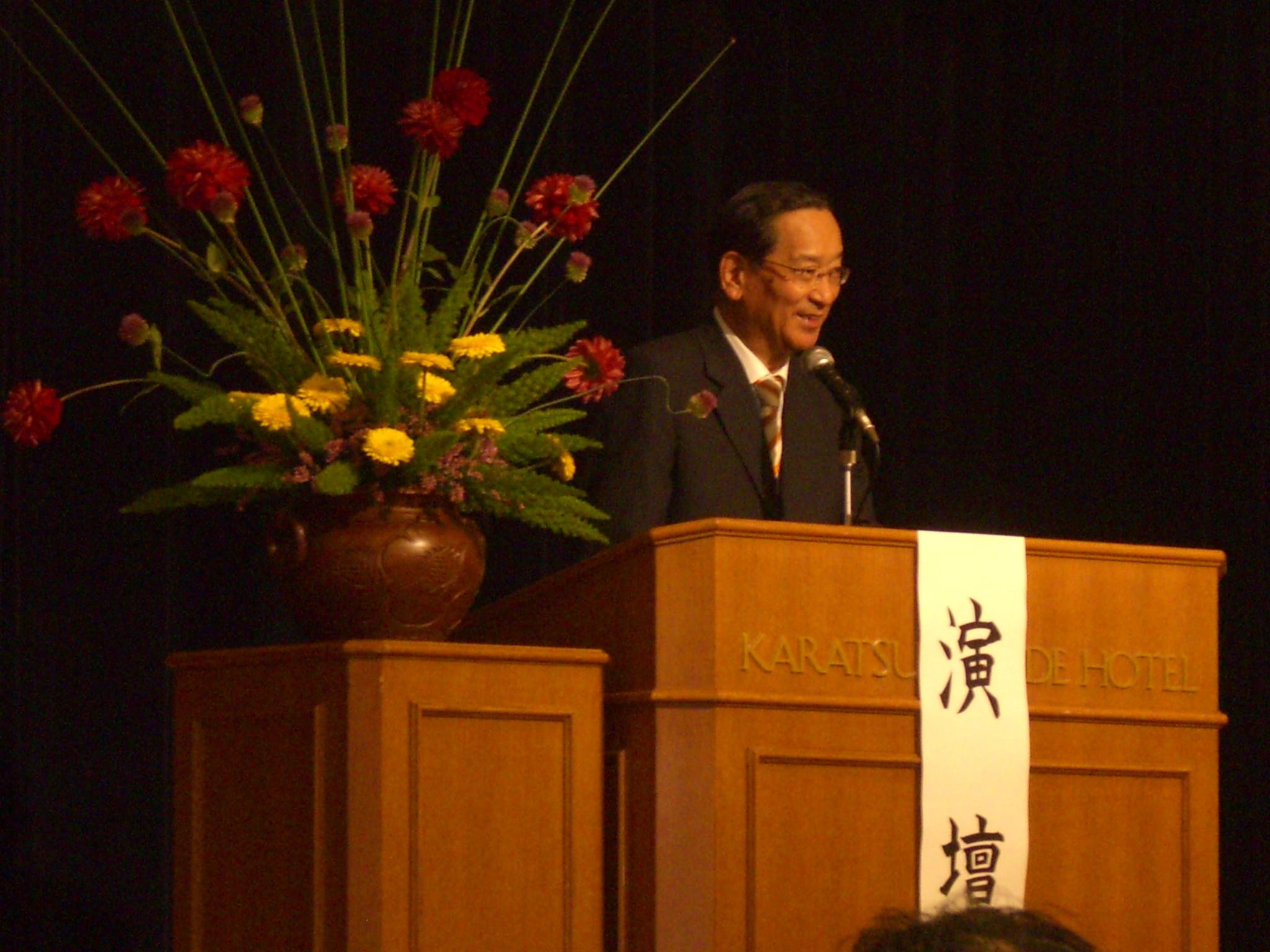 講演される北川教授