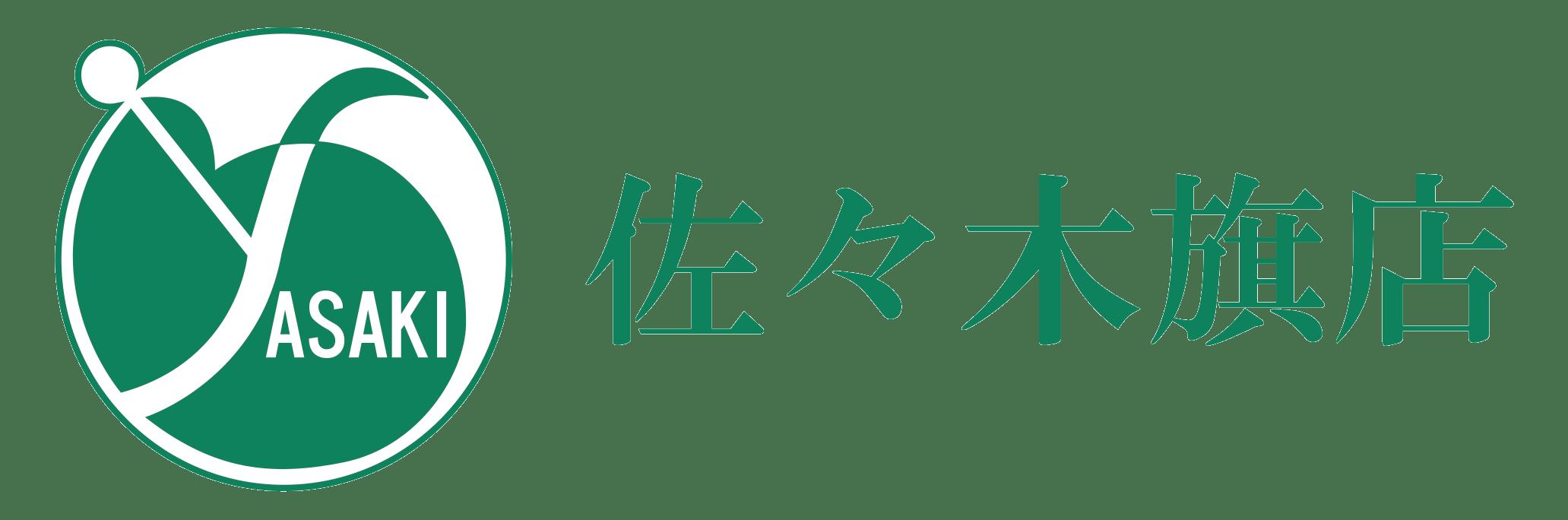 有限会社 佐々木旗店