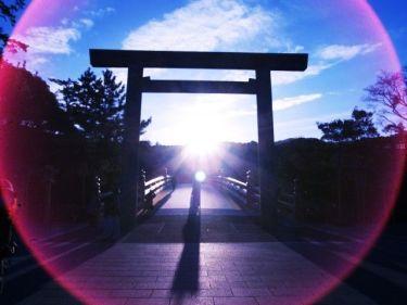 2013 伊勢神宮 御垣内参拝 探訪記