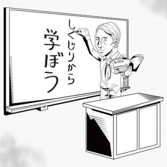 shikujiri