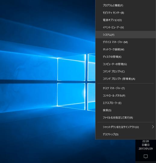 windows10desktop-rightclick