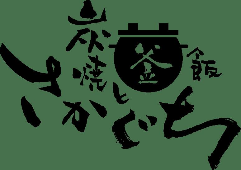 Yatori Yatori