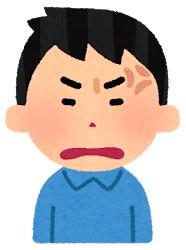 怒る男性のイラスト
