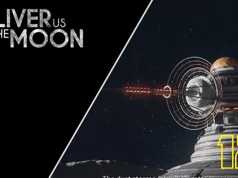 Das lang versprochene, letzte Kapitel. Deliver Us The Moon #12