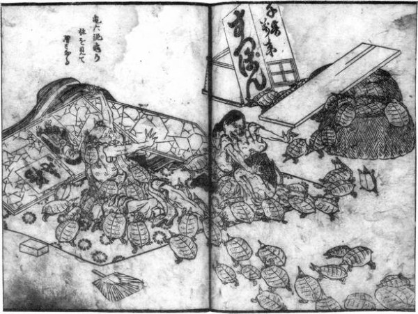 Hokusai_Suppon_no_Kaii