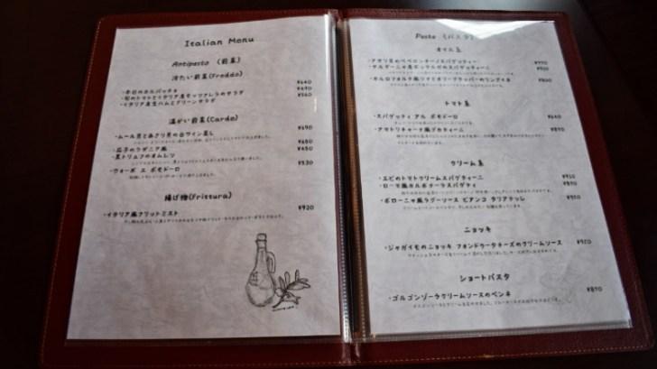 bistro弐番館 フードメニュー