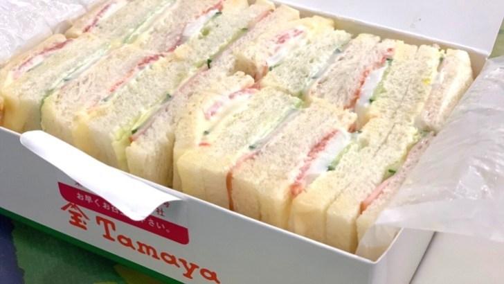 玉屋サンドイッチ