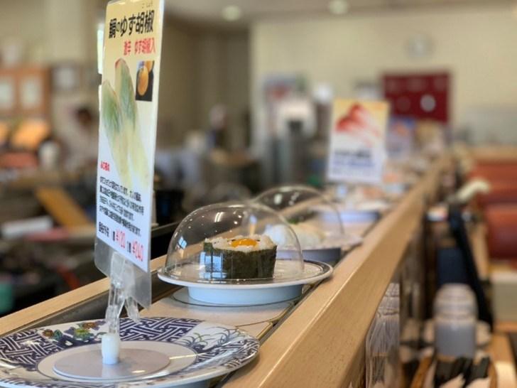 ふじ若丸寿司