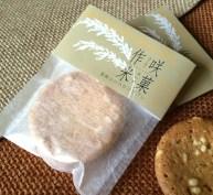 長崎ひのひかりサブレ「作咲米菓(さくさくまいか)」