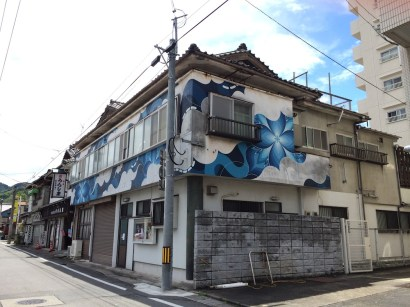 《Evidence Clouds〜HITOTZUKI壁画》2015