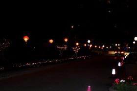 Red lanterns along housing apartments at Chi Fu Road.