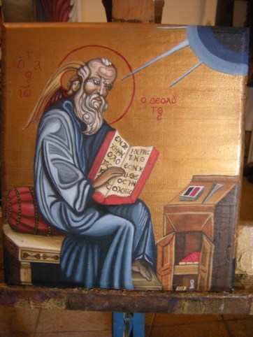 St John the Evangelist in his scriptorium, by Sasha Chaitow