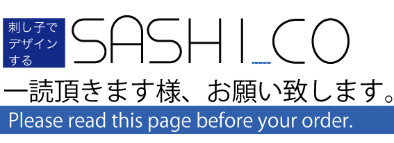 Sashi.Co_Logo_Version0-onegai
