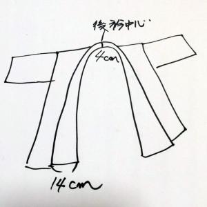 line_010_jacket-1