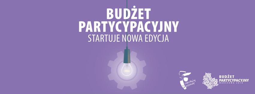 2016-12-01: startuje zgłaszanie projektów w nowej edycji budżetu partycypacyjnego!