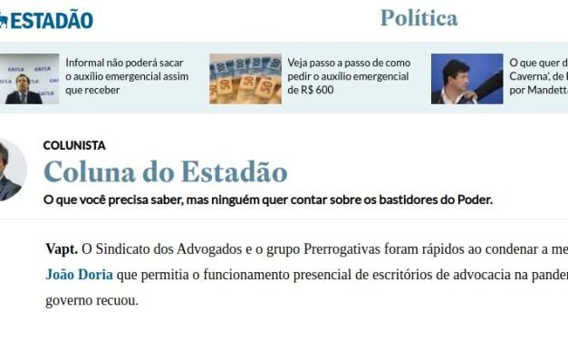 GOVERNO PAULISTA VOLTA ATRÁS E MANTÉM QUARENTENA DE ADVOGADOS