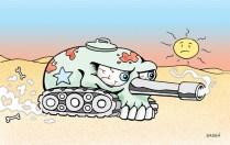 29 de março Guerra do Iraque.