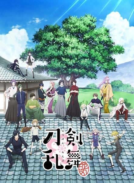 Touken Ranbu: Hanamaru (Dogakobo)