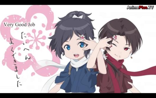 Touken Ranbu: Hanamaru (Yasusada &Kiyomitsu)
