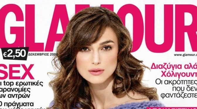 Keira Knightley Glamour Hair and Makeup feature