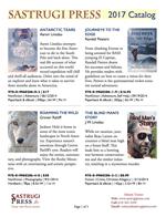Download the 2015 Sastrugi Press Catalog