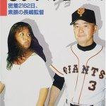 ジェーン・スーは、第二の岩田暁美になれるか