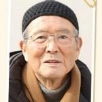 「90歳の現役役者 織本順吉」