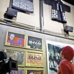 おもちゃ映画ミュージアム