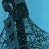 箱根駅伝を最初に放送したテレビ局は