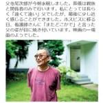 寺尾次郎、死去