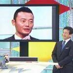 中田宏氏が出ていた