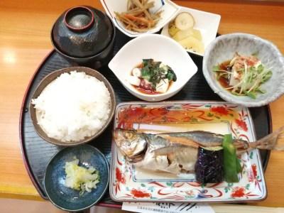 瀬野駅前「和食処 喜作」の日替わり定食