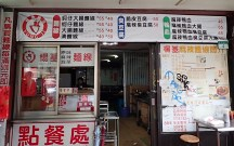 Ah po's stall is famous for her mee sua