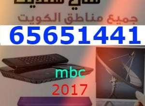 Photo of فني تركيب ستلايت بالكويت 66005153