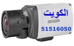 كاميرات مراقبة - بوكس