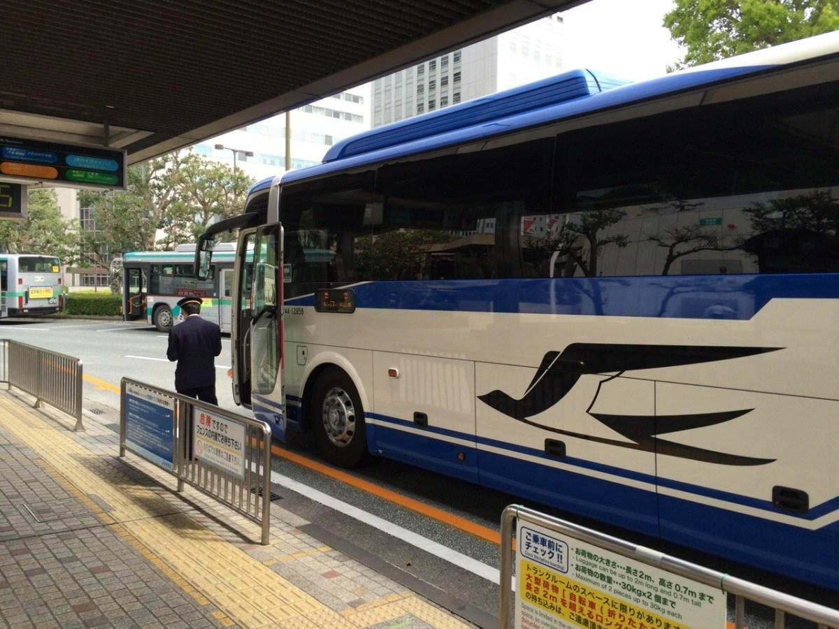 渋谷・新宿ライナー6号浜松を利用してみた