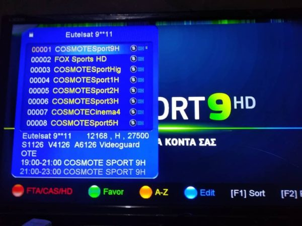 How To Watch Cosmote TV Package On Eutelsat 9B At 9E
